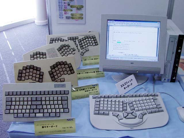japanese_ergonomic_keyboards